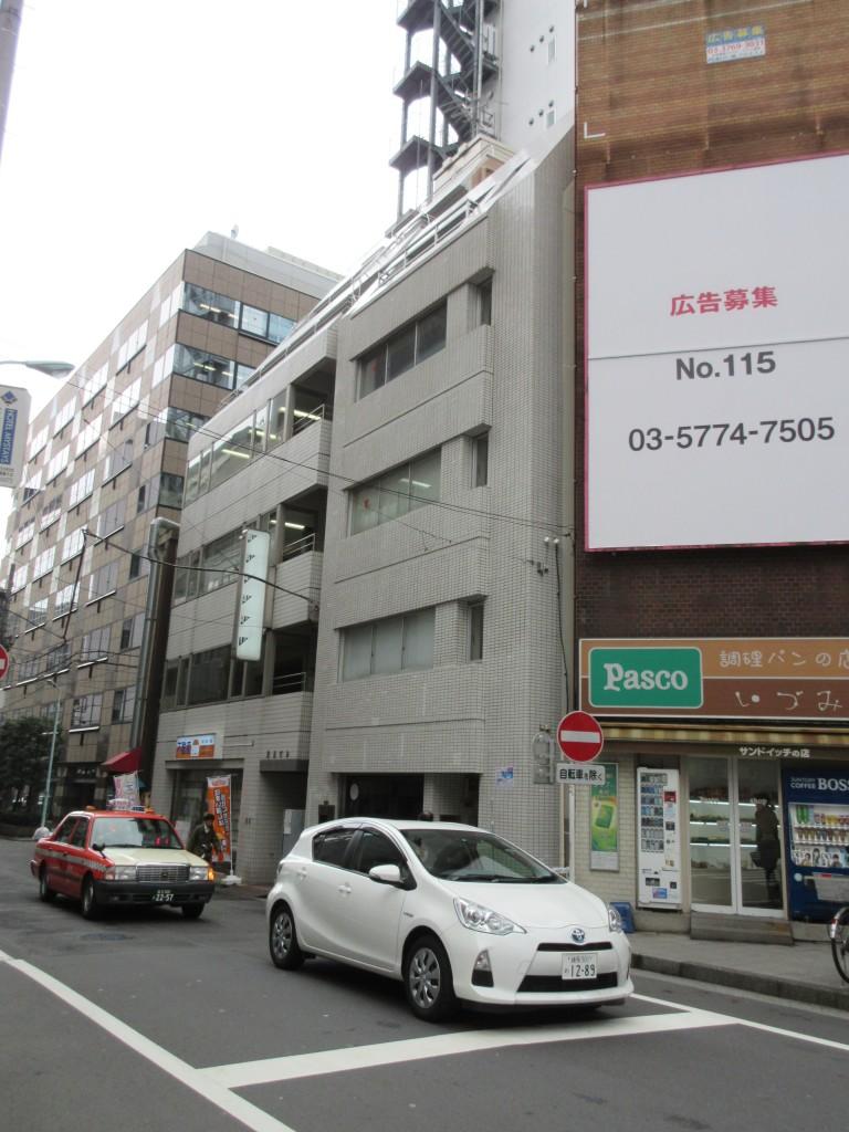 岩並ビル(2階・1階) 014