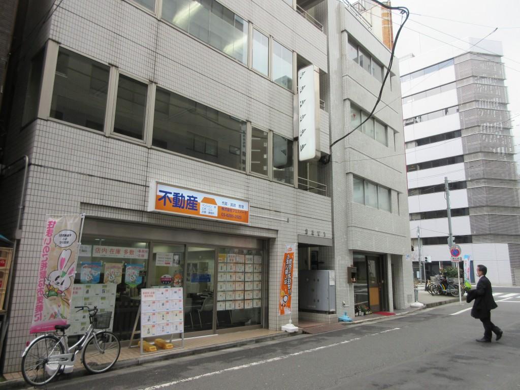 岩並ビル(2階・1階) 017