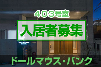 330_220